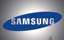 Samsung может показать сгибающийся смартфон на секретной презентации