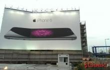 В Европе появились баннеры с погнутыми iPhone 6