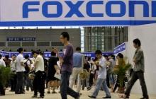Foxconn начнет создавать новые смартфоны