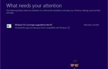 Microsoft прекращает поддержку Windows 10 на некоторых компьютерах [обновлено]