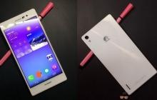 Huawei Ascend P7S получит новый процессор и сапфировое стекло