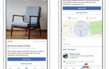 Facebook запустил платформу для продажи вещей
