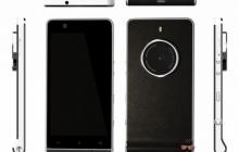 Kodak представила смартфон Ektra