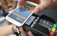 Samsung будет производить устройства с поддержкой NFC