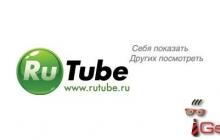 Как скачать видео с RuTube?