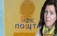 «Яндексу.Украина» грозят обыски офиса