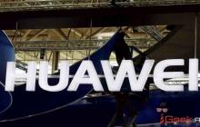 Huawei разрабатывают собственную мобильную ОС