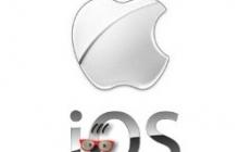 Apple выпустила четвёртую бета-версию iOS 11 для разработчиков
