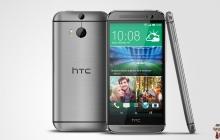 Новый HTC One M8 dual sim с поддержкой двух активных SIM-карт