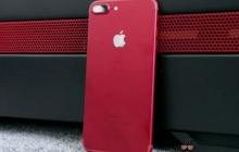 В России стартовали продажи обновленных iPhone 7 и iPhone 7 Plus