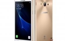 Samsung Galaxy J3 прошел тест Geekbench