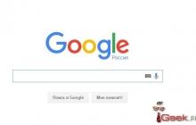 Google удалил из своего интернет-магазина приложение созданное талибами