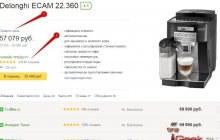 «Яндекс» запустил тестирование собственного агрегатора скидок
