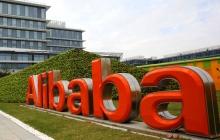 В России появится аналог Google Play от Alibaba