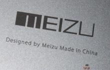 Meizu удаляет Google Apps из прошивок?