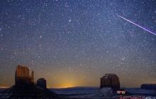 Поток метеоров пронесется над Землей