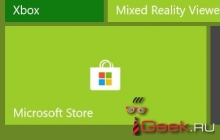 Магазин Windows Store могут переименовать в Microsoft Store