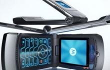 Motorola перевыпустит RAZR V3