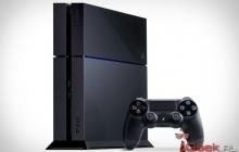 PlayStation 4 будет проигрывать MP3