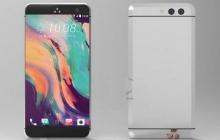 У HTC 11 будут безрамочный QHD-дисплей и двойная камера