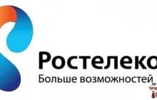 «Ростелеком» ввел тариф за 30 тысяч рублей в год