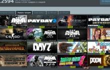 PayPal опубликовала данные о начале зимней распродажи в сервисе Steam
