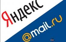 Yandex, Google, Mail, Rambler и Sputnik готовы отказаться от новостей