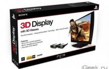Sony PS3 3D Display добрался до России