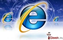 Microsoft выпустила Internet Explorer 11 для Windows 7