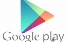 В Google Play устроят чистку