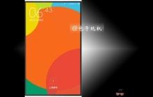 Xiaomi Mi5 будет представлен на CES в следующем месяце