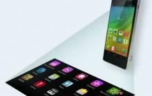 Lenovo показала смартфон с лазерным проектором
