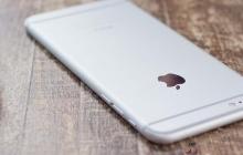 В iPhone будет тайная функция