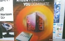 Стартовали продажи процессоров AMD Ryzen