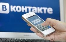 «ВКонтакте» выпустила VK Live для Android