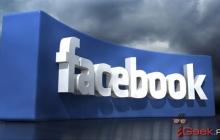 В Facebook запретили термин «пользователь»
