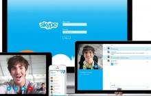 Старые версии Skype нельзя будет использовать