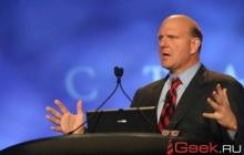 Стив Балмер лично возглавит игровой бизнес Microsoft