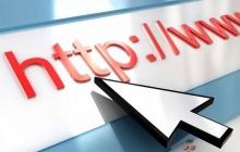 Владельцев сайтов хотят обязать оформлять юрлица
