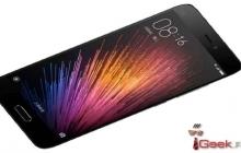 «Связной» привез в Россию шикарный флагман Xiaomi Mi5