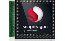 Qualcomm дорабатывает архитектуру ARM