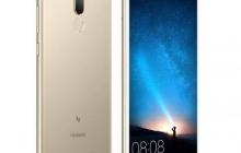Смартфон Mate 10 Lite анонсирован под названием Huawei Maimang 6