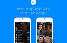 Facebook Messenger получил поддержку групповых видеозвонков