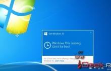 Microsoft прекратит навязывать обновления Windows 10