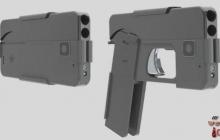 Разработан пистолет, похожий на смартфон