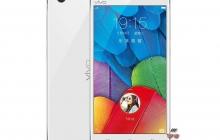 Смартфон Vivo X5 Pro представлен официально