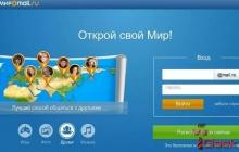Mail.ru: Мой Мир стал «ретиновым»
