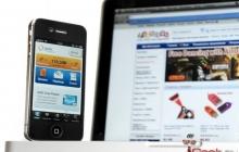 Российская система Qiwi может стать альтернативой PayPal на eBay