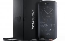 YOTA DEVICES и VODAFONE заключили партнерское соглашение