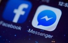 В Facebook Messenger появилась поддержка 3D-масок